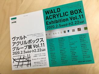 WALD アクリルボックス展