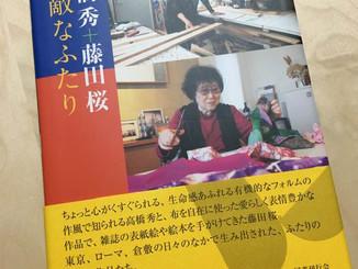 高橋秀+藤田桜 素敵なふたり展