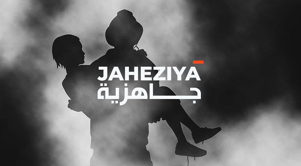 Jaheziya_Hero-Banner.jpg