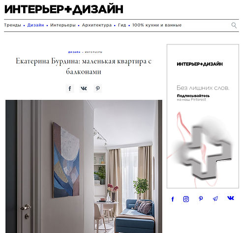интерьер+дизайн.jpg