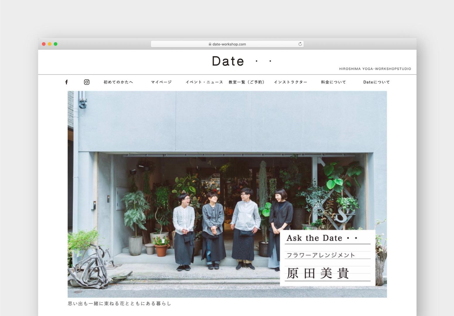 Date・・workshop studio