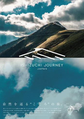ISHIZUCHI JOURNEY JAPAN