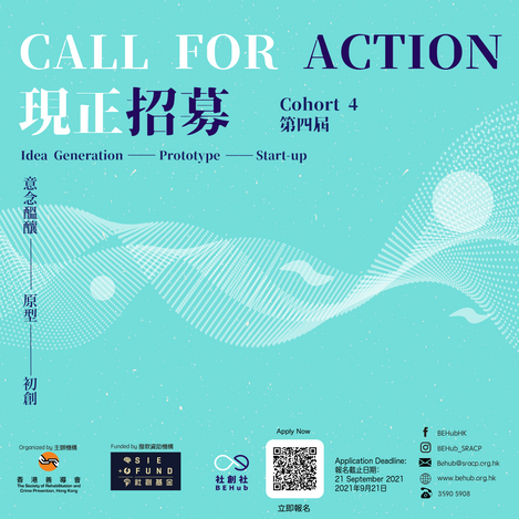 Cohort 4 poster and post _工作區域 1.png