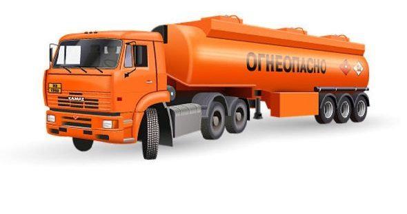 Комплект для опасных грузов, цена от