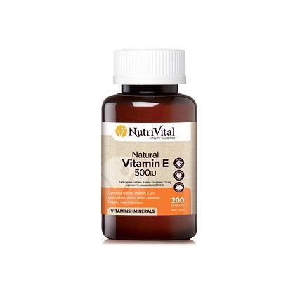 NutriVital - Natural Vitamin E 500IU