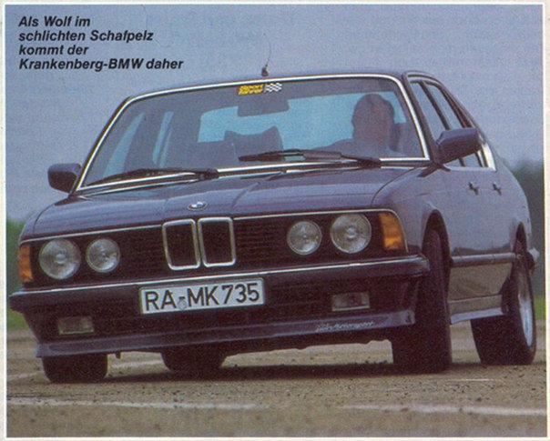 BMW E23 MK MOTORSPORT SIDE SKIRTS REPLICA