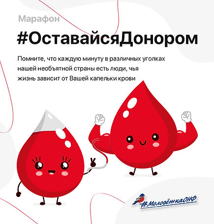 donor.jpg
