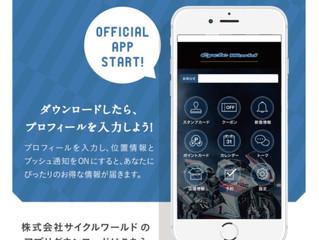 アプリはじめました!!