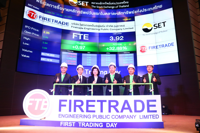 FDT_FTE2