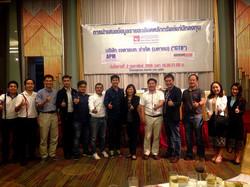 GTB Khon Kan