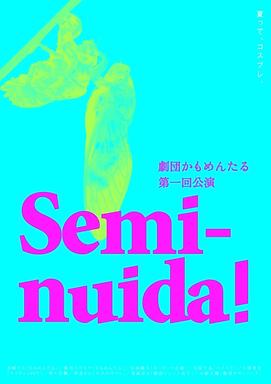 semi.png