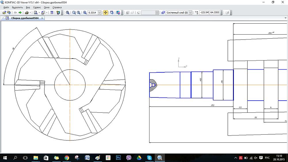 конструкторская проработка сборки дробилки