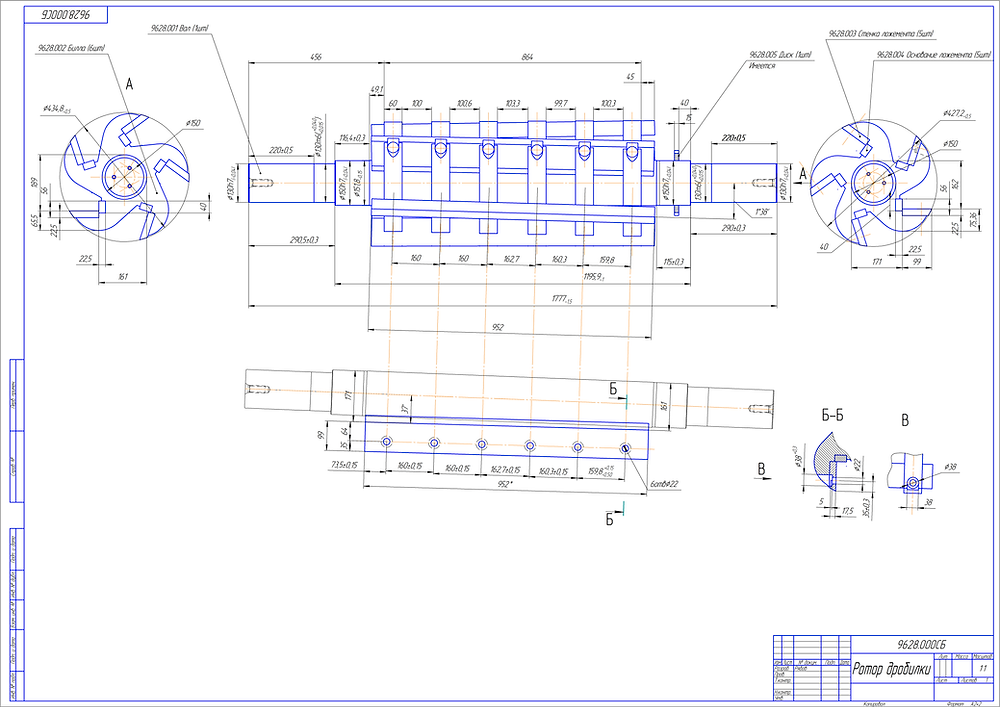 чертеж ротора дробилки