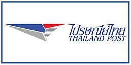 ไปรษณีย์ไทย.png