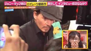 Johnny Depp ジョニー・デップ