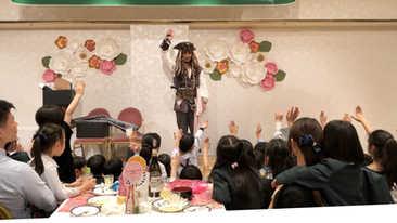 Jack Sparrow ジャックスパロウ Jack the Magician ジャックマジシャン Kids Shows