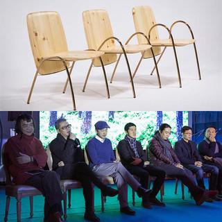 """""""Design för hållbart liv""""  Kommunikation Svenskt Trä och sju ledande kinesiska designers Sverige/Shanghai"""