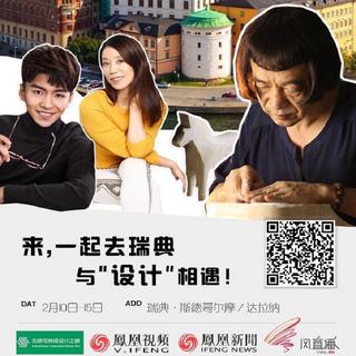 Sex dagarslivesänding  med Zhu Xiaojie och Sofia He av IFeng,tre hundratusen tittara