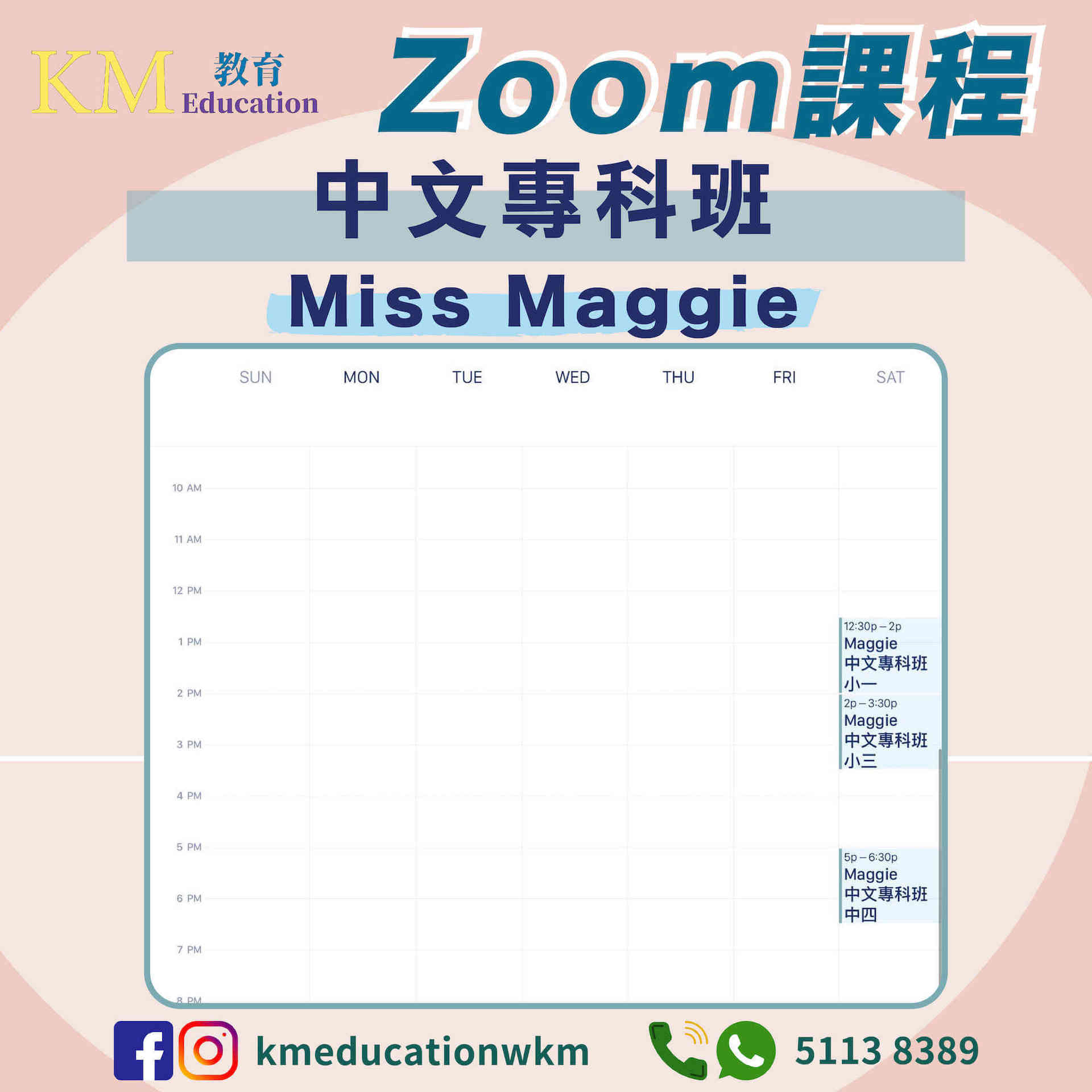 KM Zoon timetable_new_facebook maggie (1