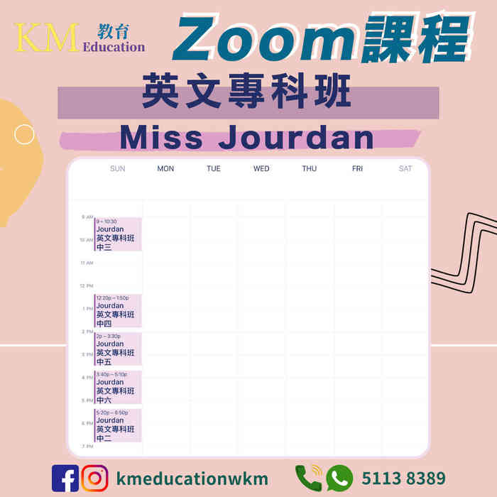 KM Zoon timetable_new-07 (1).jpg