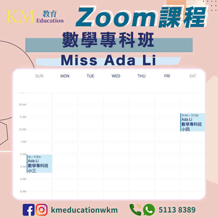 KM Zoon timetable_new-09 (1).jpg