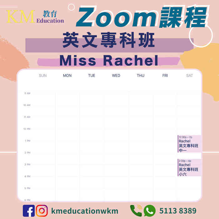 KM Zoon timetable_new-06 (1).jpg