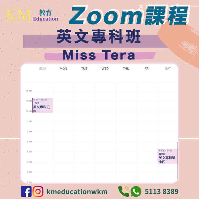 KM Zoon timetable_new-05 (1).jpg