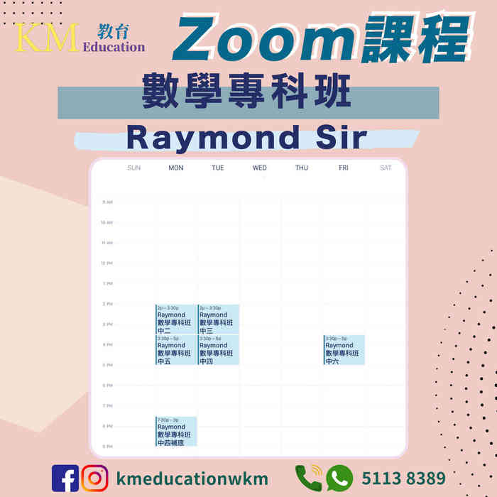 KM Zoon timetable_new-10 (1).jpg