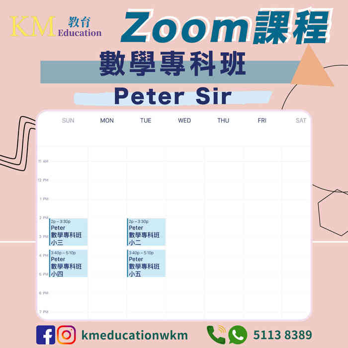 KM Zoon timetable_new-08 (1).jpg