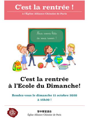 Ministère_des_enfants-1.jpg