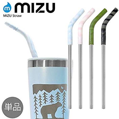 Mizu straw pack