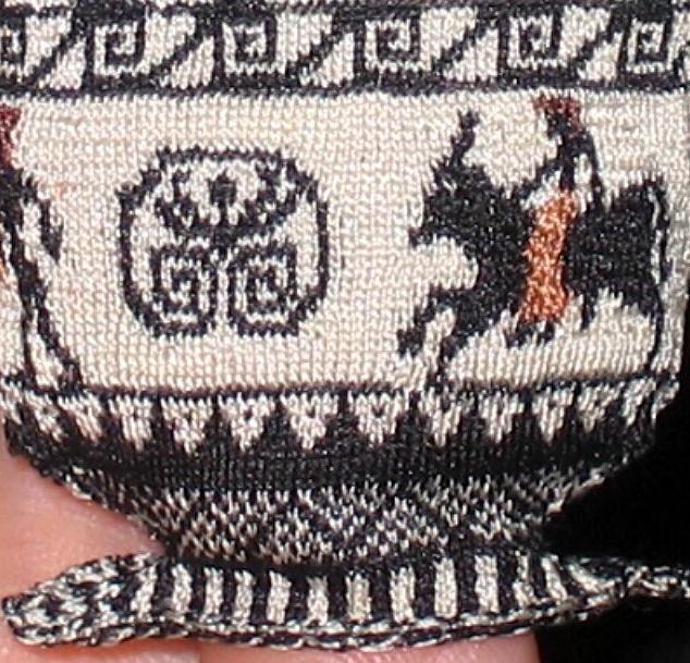 "Ancient Greek Amphora, Detail of ""foot"""
