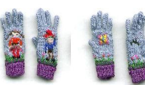 Earth to Sky gloves