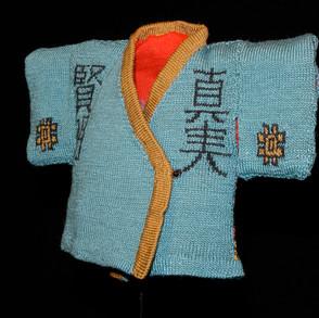 Truth and Wisdom Kimono, Front View