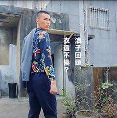 淘寶台灣【新潮盛典】_過來人的教誨.png
