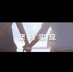2018 Nu skin 大會形象影片 #一小間影像製作.png