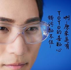 TOTO 真水龍捲【不殘留抗污力】#一小間影像製作.png