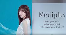 Mediplus美樂思保濕凝露【舞台篇】.png