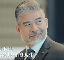 中國信託 新一代財富管理 【臻富家篇】.png