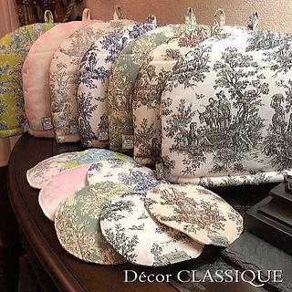 decor-classique_decorclassique-teacozy-t