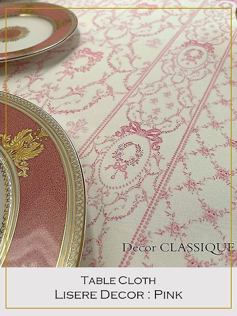tablecloth-LisereDecor-pink.jpg