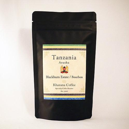 タンザニア 「ブラックバーン」AA