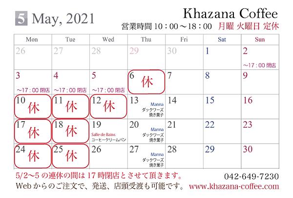 May2021.png
