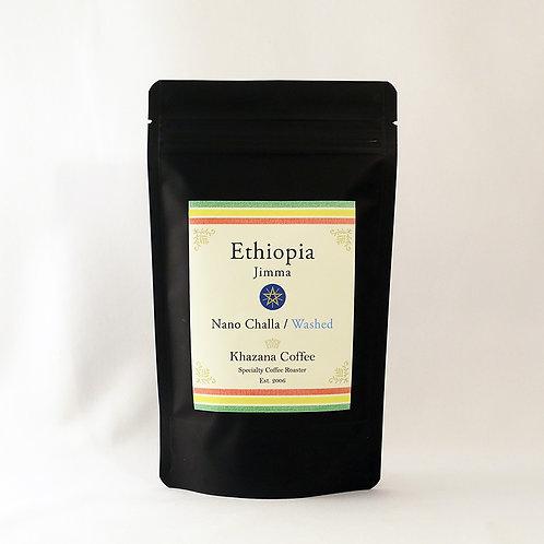 """エチオピア  ジンマ """"ナノ チャラ"""""""