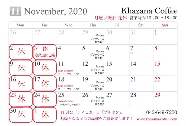 Nov2020.png