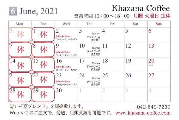 June2021.png