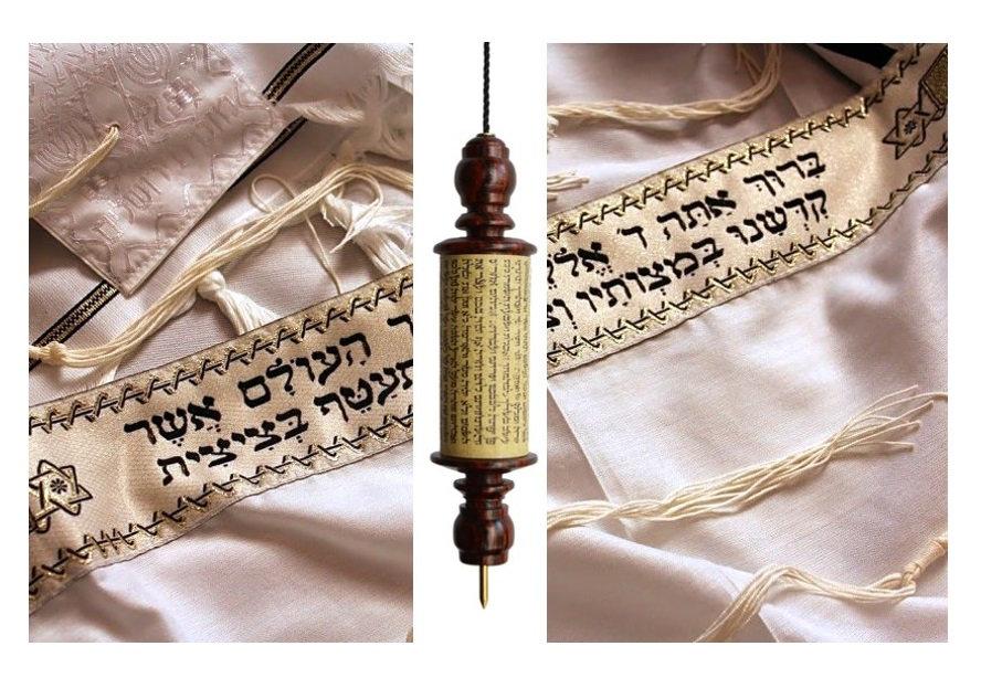 HEBREW PENDULUM ONLINE©