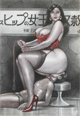 Namio Harukawa Original pencil drawing on paper Galerie Julien Cadet