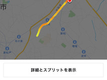この時期、8kmが限界かな