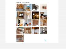 設計事務所らしい造付け家具を紹介